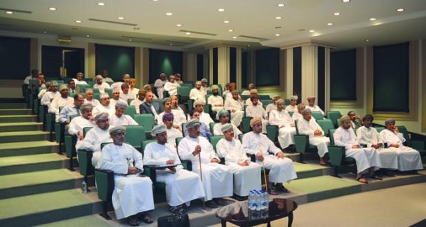 محاضرة حول واقع الاقتصاد العالمي وأثرة في أداء الأسواق المالية الخليجية