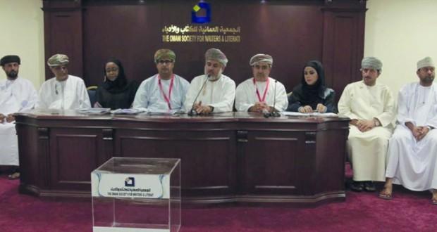 قائمة «تواصل» تفوز برئاسة إدارة الجمعية العمانية للكتاب والأدباء للفترة المقبلة