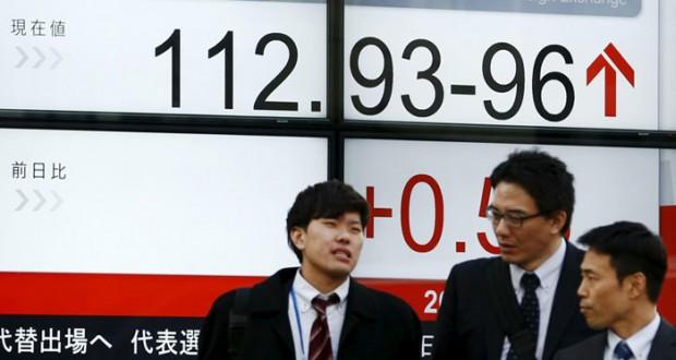 التضخم الياباني مستقر ويبقي البنك المركزي تحت ضغط