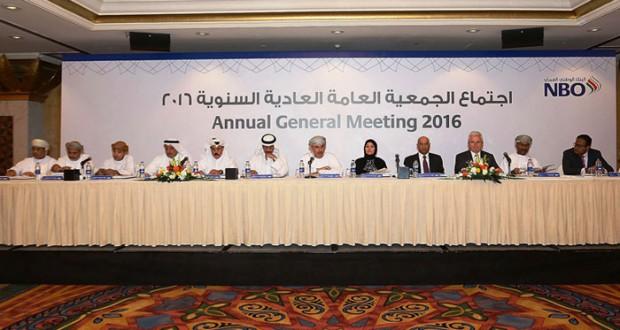 60.1 مليون ريال عماني صافي أرباح البنك الوطني العماني العام الماضي
