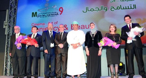 مهرجان مسقط السينمائي الدولي يطلق دورته التاسعة ويكرم الراحل نور الشريف وبوسي وسمير صبري وكريم عبدالعزيز