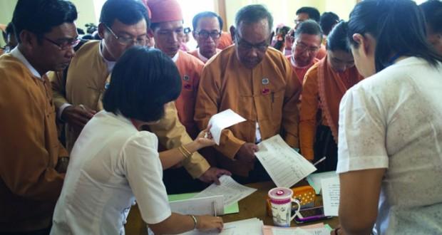 ميانمار: مرشح (اونج سو) يجتاز المرحلة الأولى والجيش يعلن النائب