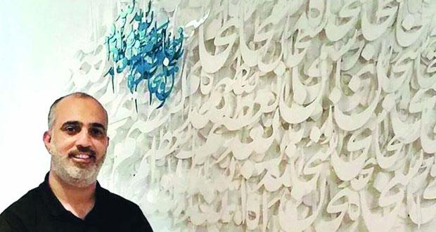 اليوم .. بدء فعاليات حلقة عمل الخط العربي في النادي الثقافي