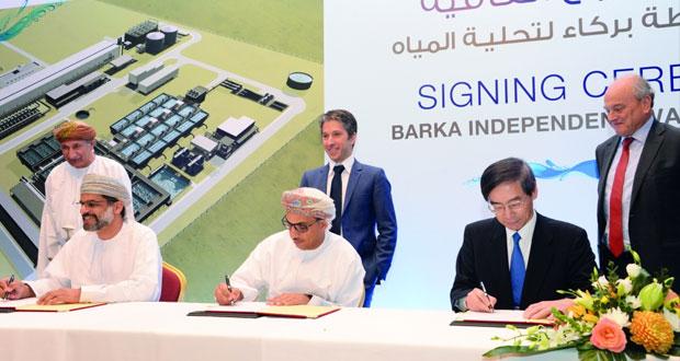 ـ العمانية لشراء الطاقة والمياه توقع على اتفاقيات المرحلة الرابعة من مشروع محطة بركاء لتحلية المياه