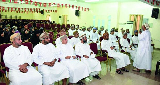 تعليمية الداخلية تحتفل بيوم الخدمة الاجتماعية