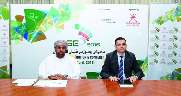 وزارة الشؤون الرياضية تكشف تفاصيل مؤتمر ومعرض عمان الرياضي لعام 2016