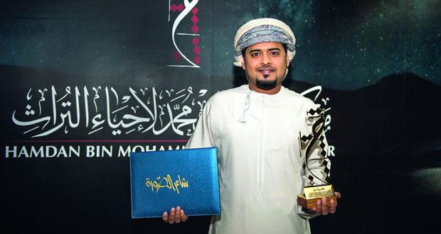تكريم علي الغنبوصي فـي برنامج «البيت» الشعري فـي دبي
