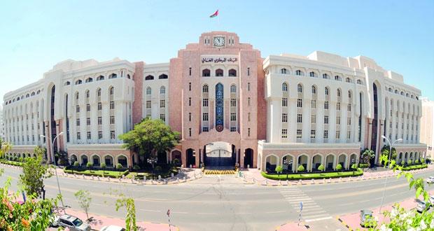 «المركزي العماني» يصدر سندات حكومية بـ «100» مليون ريال عماني