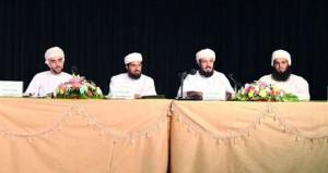 """اليوم ختام ندوة """"الإمام محمد بن عبد الله الخليلي ودوره الحضاري والعلمي في عمان 1920-1954″بجامعة نـزوى"""