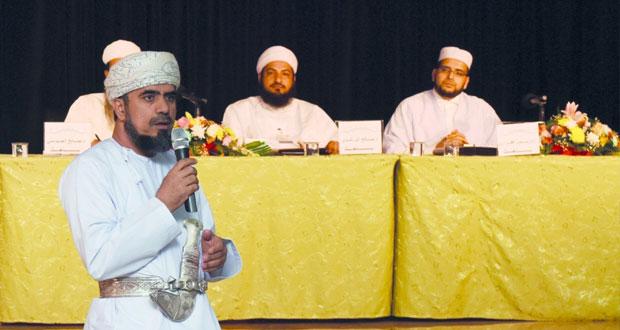 """ندوة """"الإمام الخليلي"""" تختتم أعمالها وتؤكد على أهمية التقيد بالمنهجية العلمية في دراسة التاريخ والمنجز الفكري العماني"""