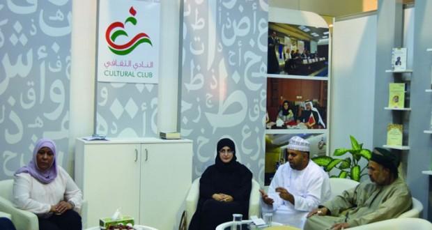 """النادي الثقافي يدشن مبادرة """"كلمة وفكرة من عُمان والكويت"""""""