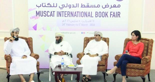 معرض مسقط الدولي للكتاب الـ21 يطوي صفحاته الثقافية والفكرية .. اليوم