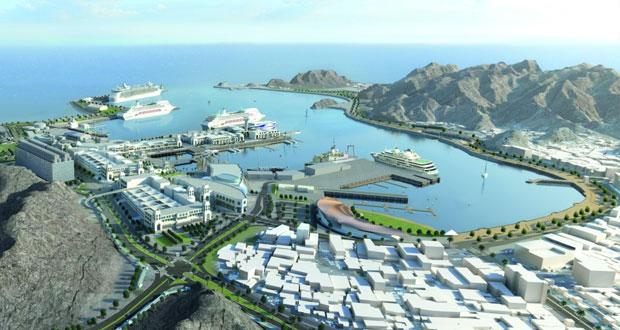 """""""عمران"""" تعرض فرصاً استثمارية بمليار دولار في مشروعي مدينة العرفان والواجهة البحرية لميناء السلطان قابوس"""