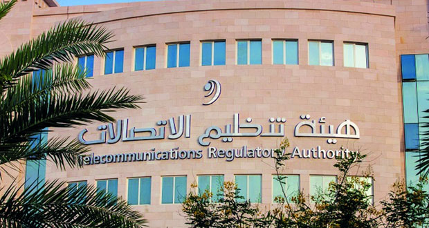«تنظيم الاتصالات» تعلن عن تخفيض أسعار خدمات التجوال بين دول الخليج