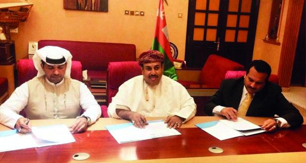 تأسيس شراكة عمانية ـ صينية ـ سعودية في مجال تطوير الأعمال التجارية