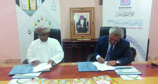 التوقيع على اتفاقية تكييف وطباعة سلسلة (كلمن) لتعليم اللغة العربية للناطقين بغيرها