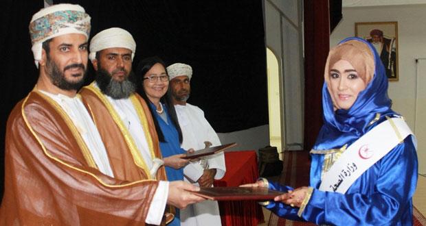 الاحتفال بتخريج الدفعة الخامسة عشرة لمعهد الداخلية للتمريض
