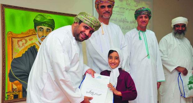 تكريم غير المتأهلين للتصفيات النهائية في مسابقة القرآن الكريم (الرابعة) على مستوى ولاية السيب