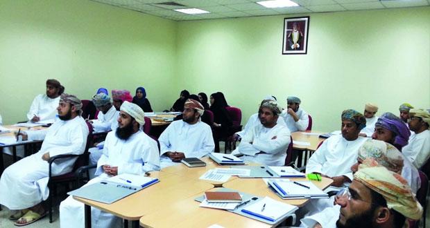 برنامج حول دور المعلم في تنمية قيم المواطنة لدى الطلبة