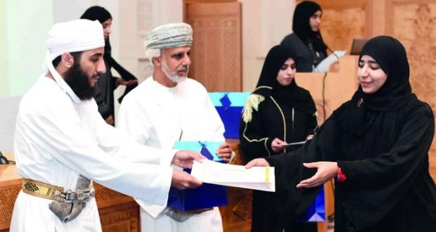 تكريم المشاركين في مسابقة حفظ القرآن الكريم بالتربية الخاصة