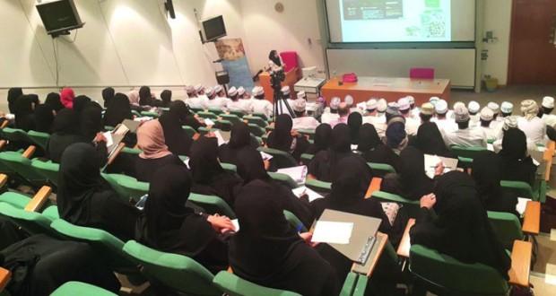 مركز التعلم الذاتي بجامعة السلطان قابوس يختتم سلسلة محاضرات عن الوقود الحيوي