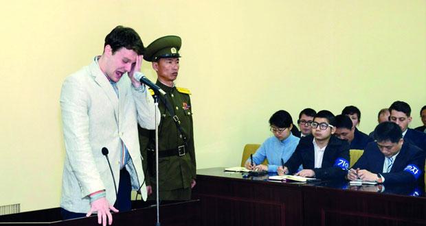 كوريا الشمالية تسجن أميركياً 15 عاماً مع الأشغال