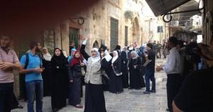 مخطط للاحتلال لترسيخ التهويد في (القدس) وفرض حل أحادي على الجميع