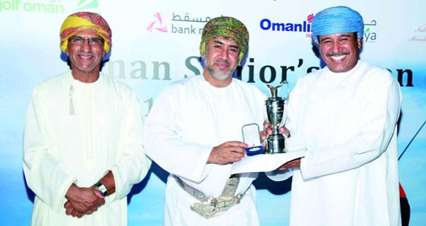 علي آل صالح يتوج بلقب بطولة عمان لرواد الجولف والرمحي ثانيا