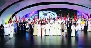 السلطنة تشارك في فعاليات مؤتمر الشباب الدولي الثامن بالبحرين
