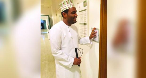 توفير 370 لوحة إرشادية بطريقة برايل بكلية الآداب بجامعة السلطان قابوس