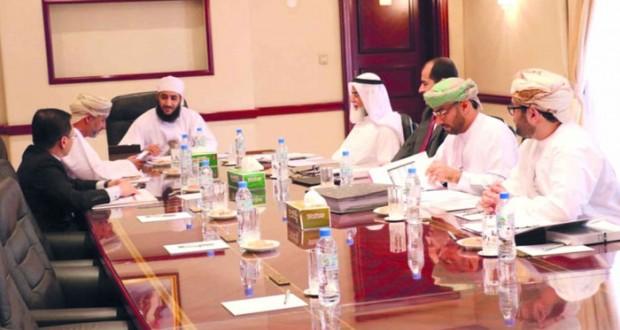 اجتماع الهيئة العليا للرقابة الشرعية بالبنك المركزي العماني