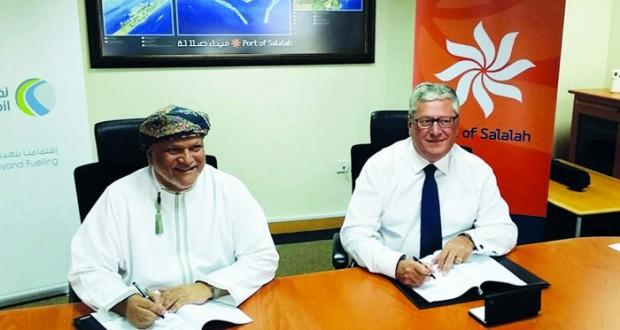 """""""نفط عُمان"""" و""""صلالة لخدمات الموانئ"""" توقعان اتفاقية تطوير محطة تجارية بحرية جديدة بميناء صلالة"""