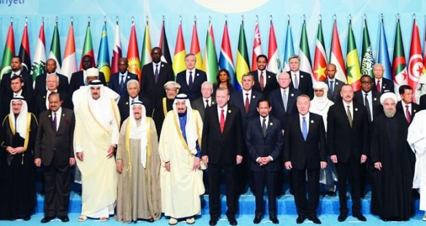 قمة التعاون الإسلامي تدعو إلى تفعيل دور المنظمة وتناقش الخطة العشرية الجديدة