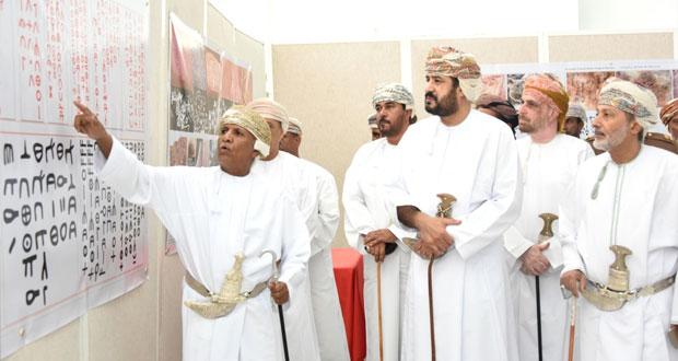 افتتاح معرض «النقوش والكتابات القديمة فـي ظفار» بالجمعية العمانية للفنون التشكيلية بصلالة