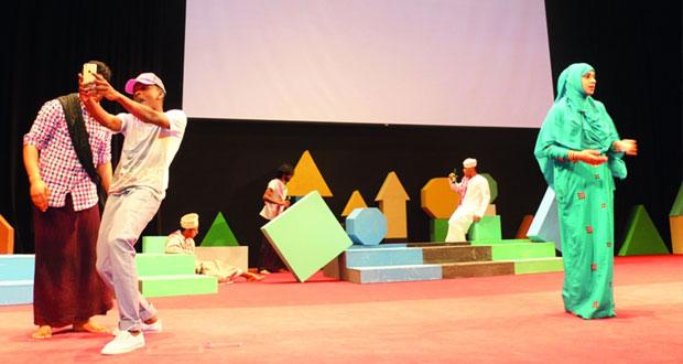 جامعة ظفار تحتفل باليوم العالمي للمسرح