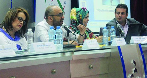 مؤتمر الفنون البصرية والثقافة يختتم دورته الثانية بجامعة السلطان قابوس