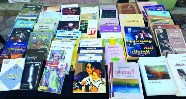 معرض للكتب المستعملة يعود ريعها إلى الأعمال الخيرية في بهلاء