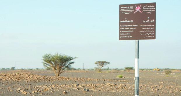 الكشف عن مواقع أثرية جديدة بالمضيبي