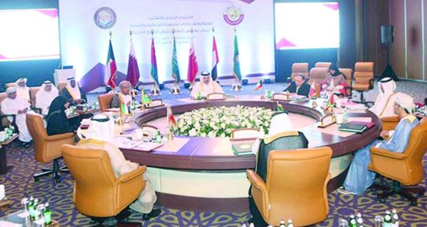 السلطنة تشارك في اجتماع وكلاء وزارات وأجهزة التخطيط والتنمية بدول المجلس