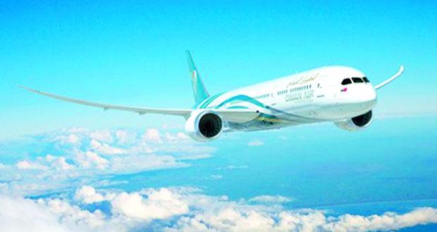 الطيران العماني يدشن خطا جديدا إلى مدينة مشهد الإيرانية