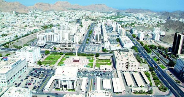 """""""بلدي مسقط"""" يصدر تنظيما للأنشطة التجارية في المباني السكنية"""