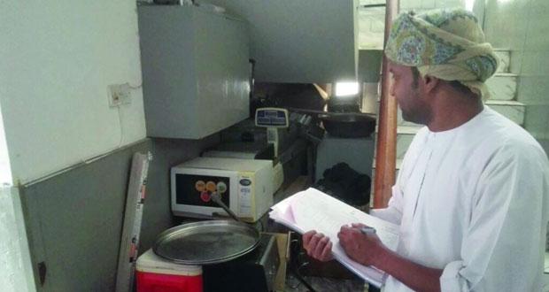 بلدية مسقط تصادر 5 أطنان من الأرز منتهية الصلاحية و70 كيلوجراما من اللحوم