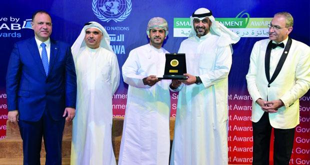 """""""حماية المستهلك"""" تتوج بجائزة أفضل تطبيق عربي لقطاع الهيئات الاقتصادية والمالية والتجارية بالكويت"""