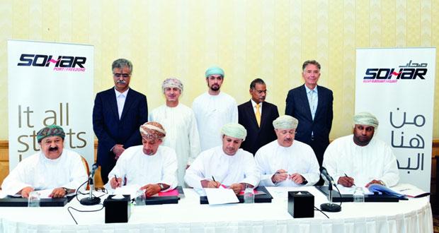 التوقيع على عقد إيجار أرض لإنشاء مصنع أنابيب نحاسية بصحار