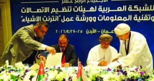 مذكرة تفاهم بين السلطنة والأردن في مجال تنظيم قطاعي الاتصالات والبريد