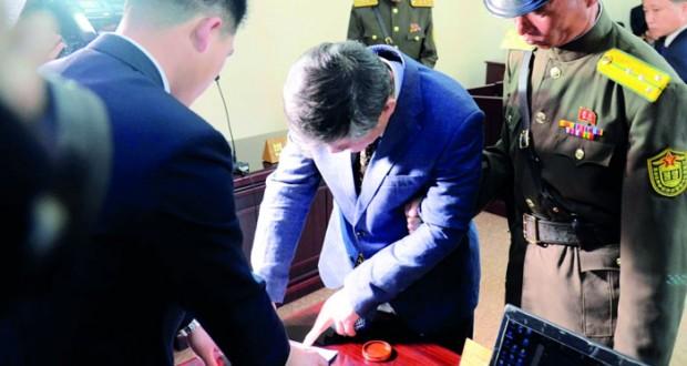كوريا الشمالية : السجن 10 سنوات لجاسوس أميركي