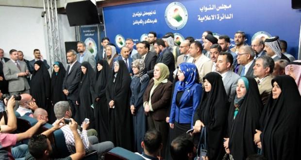 العراق: النواب يقيل الجبوري والجيش يحرر هيت بالكامل