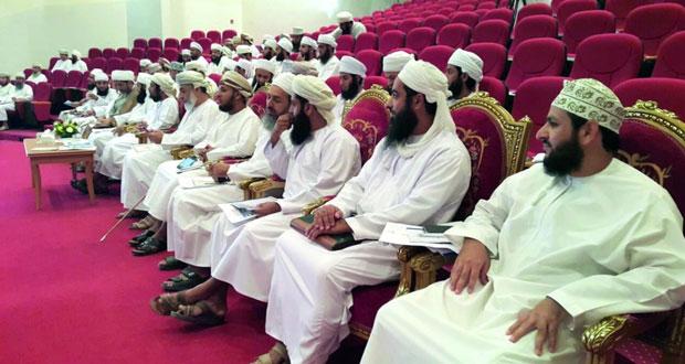 اجتماع الجمعية العمومية الأول للجمعية العمانية للعناية بالقرآن الكريم