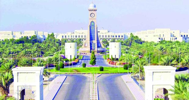 رئيس جامعة السلطان قابوس : الاعتماد المؤسسي للجامعة والاعتماد الأكاديمي لبرامجها أمر مهم لا مفر منه