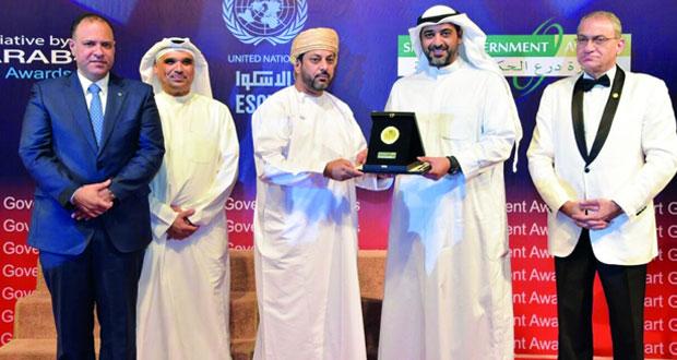 الادعاء العام يحصل على جائزة التطبيقات الذكية الأفضل عربياً لقطاع الهيئات القضائية